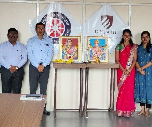 Celebrate Birth Anniversary of Swami Vivekananda and Rajmata Jijabai Jayanti on 12th January 2021