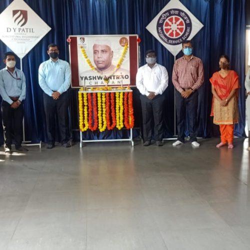 Celebrate Yashwantrao Chavan Jayanti on 12th March 2021