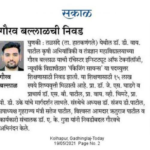 Selection of Mr. Gaurav Ballal- Sakal News Paper on 19th May 2021