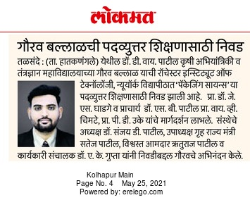 Gaurav Ballal selected for MS- Lokmat News Paper on 25th May 2021